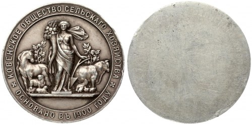 Lithuania Medal (1900) of the Kaunas Society of Agriculture ...