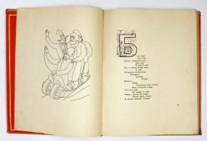 KAMENSKIJ Vasilij - Emeljan Pugačev. Poema ... Risunki Borisa Titova. [Moskva] 1932. Federacija. 4, s. 157, [3]....