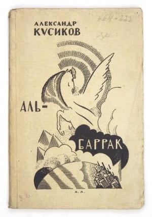 KUSIKOVA. – Al-Barrak. Oktjabrskie poemy. Izd. II. Berlin-Moskva 1923. Okł. A....