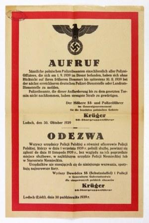 ODEZWA. Wszyscy urzędnicy Policji Polskiej a również oficerowie Policji Polskiej,...