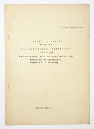 [VARIA]. Dwa maszynopisy powielane z tekstami dotyczącymi plakatu polskiego, odbite w latach 50.