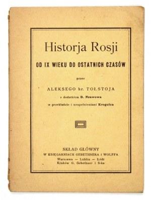TOŁSTOJ Aleksy - Historja Rosji od IX wieku do ostatnich czasów. Z dodatkiem D. Nrawowa, w przekładzie i uzupełnieniami ...