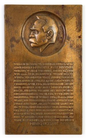 Józef AUMILLER, PLAKIETA - JÓZEF PIŁSUDSKI, Warszawa, Mennica Państwowa, 1931