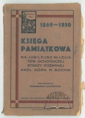 KSIĘGA Pamiątkowa na jubileusz 60-lecia Tow. Ochotniczej Straży Pożarnej Król. Górn. M. Bochni.
