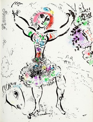 Marc Chagall (1887 - 1985), La Jongleuse