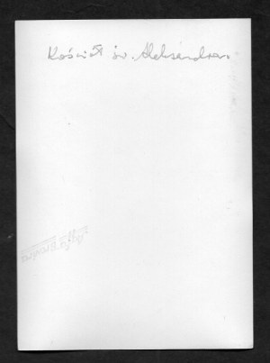 Warszawa 1944-45 Kościół Św. Aleksandra Eugeniusz Haneman Fotografia [Vintage Print]