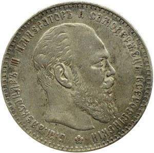 Rosja, Aleksander III, 1 rubel 1886, Petersburg, rzadki rocznik