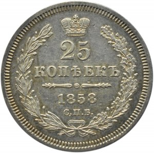 Rosja, Aleksander II, 25 kopiejek 1858 FB, Petersburg, św. Jerzy z płaszczem