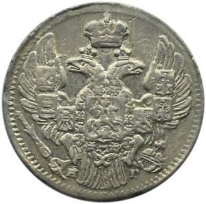 Rosja, Mikołaj I, 5 kopiejek 1836 HG, Petersburg