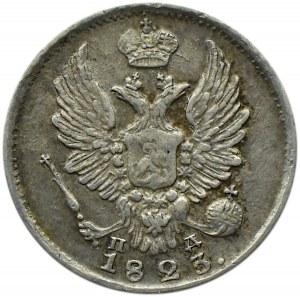 Rosja, Aleksander I, 5 kopiejek 1823 PD, Petersburg