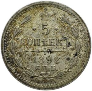 Rosja, Aleksander III, 5 kopiejek 1892 AG, Petersburg