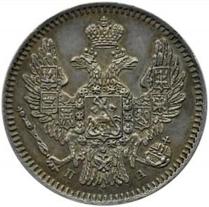 Rosja, Mikołaj I, 5 kopiejek 1847 PA, Petersburg, piękne