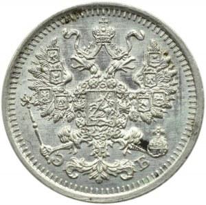 Rosja, Mikołaj II, 5 kopiejek 1910 EB, Petersburg, UNC