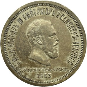 Rosja, Aleksander III, 1 rubel koronacyjny 1883 AG, Petersburg, ładny