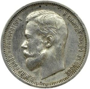 Rosja, Mikołaj II, 50 kopiejek 1913 BC, Petersburg