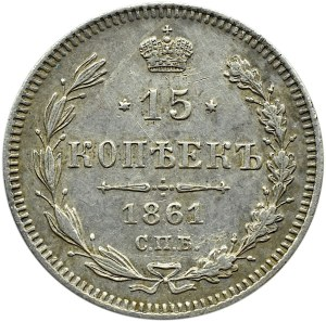 Rosja, Aleksander II, 15 kopiejek 1861, Petersburg, bez liter mincerza