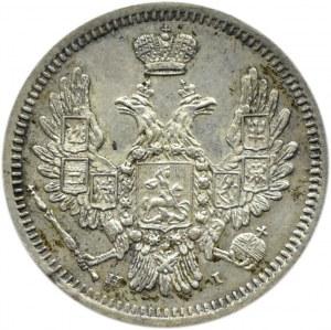 Rosja, Mikołaj I, 10 kopiejek 1853 HI, Petersburg