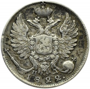 Rosja, Aleksander I, 10 kopiejek 1822 PD, Petersburg