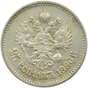 Rosja, Mikołaj I, 25 kopiejek 1896, Petersburg