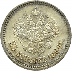 Rosja, Mikołaj I, 25 kopiejek 1896, Petersburg, bardzo ładne!