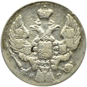 Rosja, Mikołaj I, 10 kopiejek 1841 HG, Petersburg, rzadszy rocznik