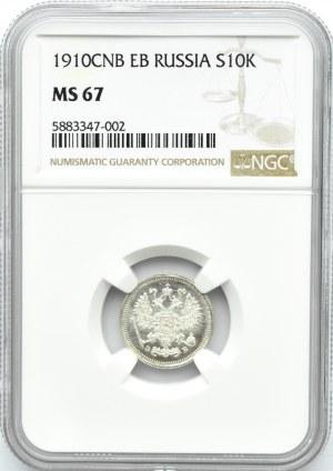 Rosja, Mikołaj II, 10 kopiejek 1910 EB, Petersburg, NGC MS67 MAX NOTA