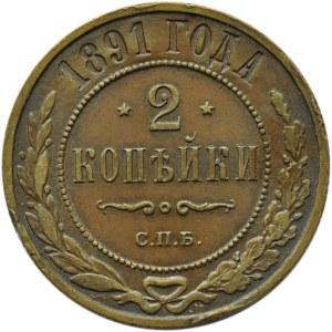 Rosja, Aleksander III, 2 kopiejki 1891 S.P.B., Petersburg, ładne