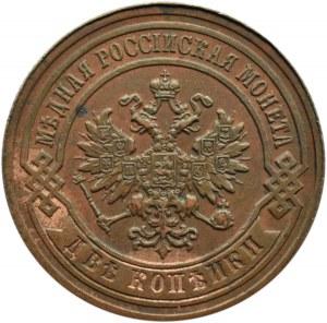 Rosja, Aleksander III, 2 kopiejki 1883 C.P.B., Petersburg, piękne!
