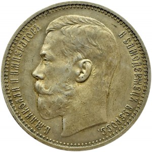 Rosja, Mikołaj II, 1 rubel 1914 BC Petersburg RZADKI (R)
