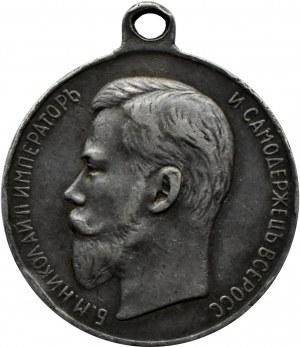 Rosja, Mikołaj II, medal za gorliwość (usierdzie), srebro