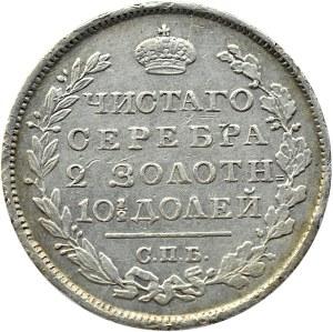 Rosja, Aleksander I, połtina 1818 PC, Petersburg, przebitka litery C