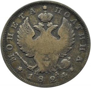 Rosja, Aleksander I, połtina 1824 PD, Petersburg