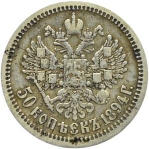 Rosja, Aleksander III, 50 kopiejek 1894, Petersburg