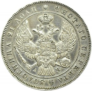 Rosja, Mikołaj I, 1 rubel 1843 A Cz, Petersburg, ładny