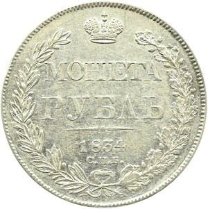 Rosja, Mikołaj I, 1 rubel 1834 HG, Petersburg