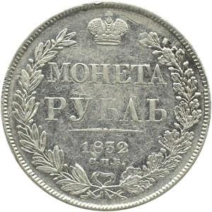 Rosja, Mikołaj I, 1 rubel 1832 HG, Petersburg