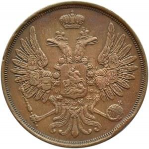 Rosja, Mikołaj I, 2 kopiejki 1851 E.M., Jekaterinburg, ładne