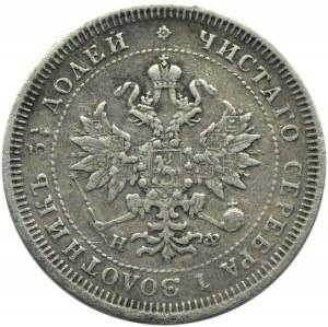 Rosja, Aleksander II, 25 kopiejek 1878 HF, Petersburg
