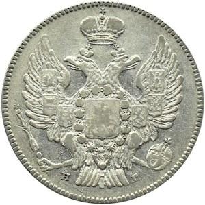 Rosja, Mikołaj I, 20 kopiejek 1832 HG, Petersburg, rzadki rocznik
