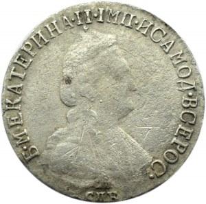 Rosja, Katarzyna II, 15 kopiejek 1792, Petersburg, rzadkie R1!!