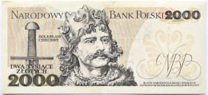 Polska, PRL, 2000 złotych 1977, seria B, Warszawa
