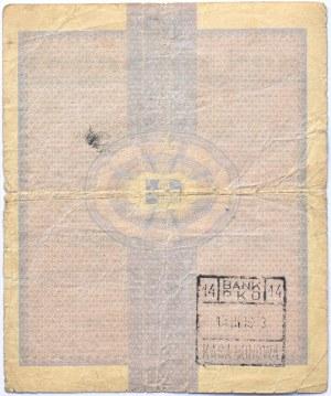Polska, PeWeX, 10 dolarów 1960, seria Bf, bez klauzuli na rewersie, bardzo rzadkie