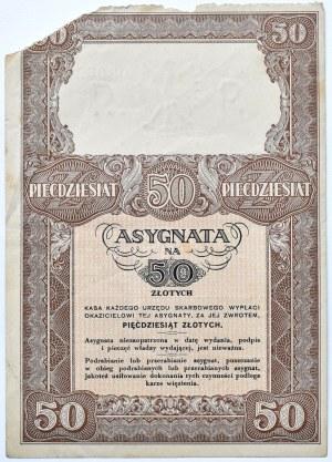 Polska, II RP, asygnata na 50 złotych, seria A, rzadkie