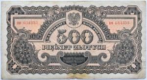 Polska Ludowa, seria lubelska, 500 złotych 1944, seria BM, ...-owe
