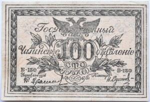 Rosja, Republika Dalekiego Wschodu (Czyta), 100 rubli 1920, seria B-150