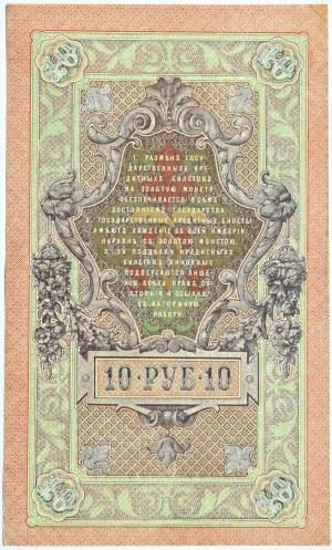 Rosja, Mikołaj II, 10 rubli 1909, seria SO, Szipow/Biliński