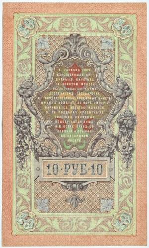 Rosja, Mikołaj II, 10 rubli 1909, seria SU, Szipow/Obczinnikow