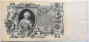 Rosja, Mikołaj II, 100 rubli 1910, seria LO, ładne