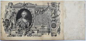 Rosja, Mikołaj II, 100 rubli 1910, seria ZP