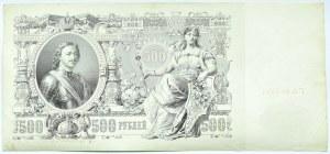 Rosja, Mikołaj II, 500 rubli 1912, seria GB, bardzo ładne